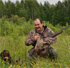 Охота на фазана. Приемы охоты. Охота с собаками...